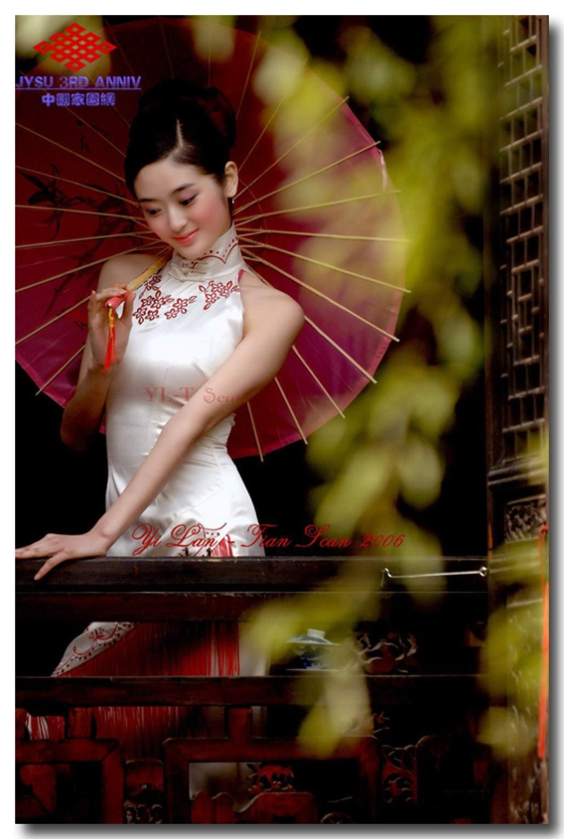 chinese-traditional