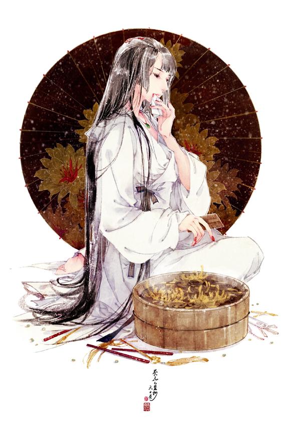 ibukisatsuki,20101228200421735
